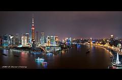 Shanghai :: Pudong & The Bund