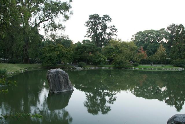 El jard n japon s buenos aires argentina se le subi for Jardin japones cursos