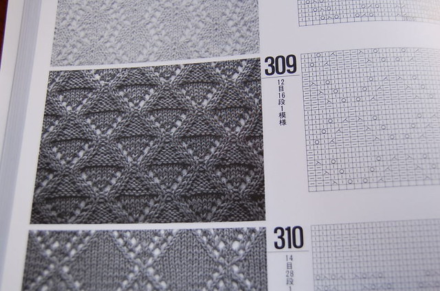 Japanese Knitting Patterns Book -- 1000; Pattern 309 Flickr