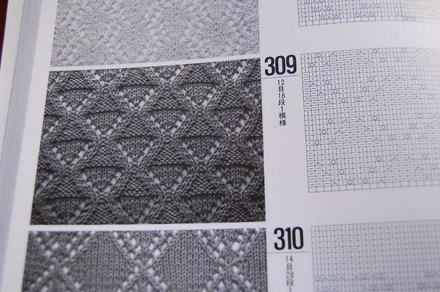 Japanese Knitting Patterns : Japanese Knitting Patterns Book -- 1000; Pattern 309 Flickr