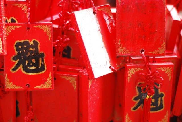 Wishes at a Confucius Temple