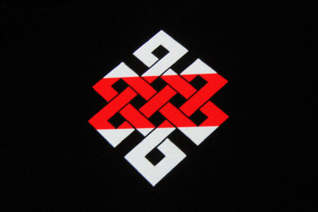 Throbbing Gristle Logo