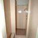Bathroom and Shower Second Floor