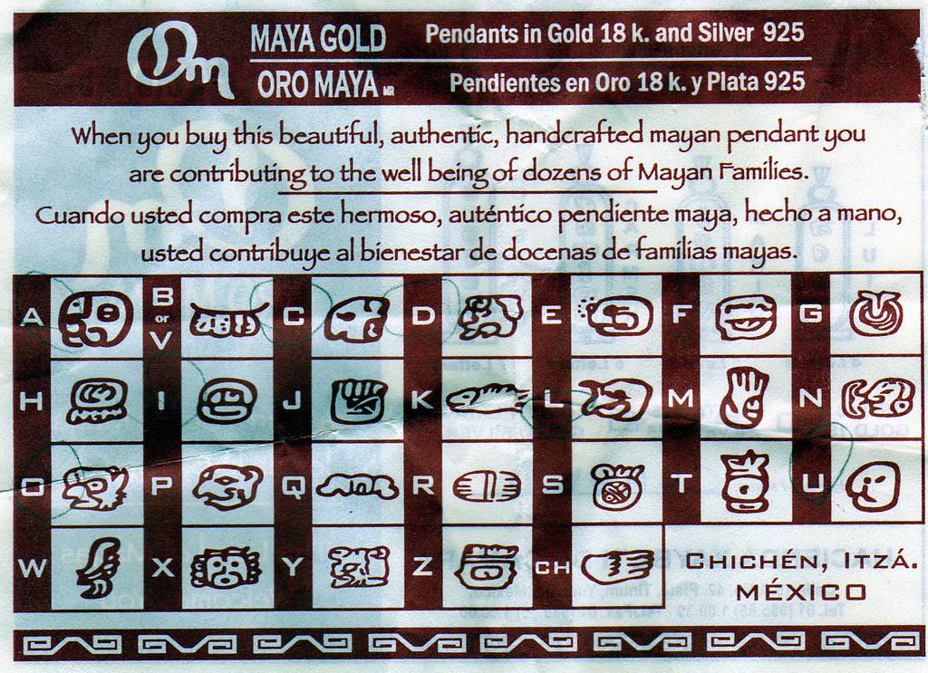 Jeroglificos Mayas | Oro Maya | Claudio Montes | Flickr