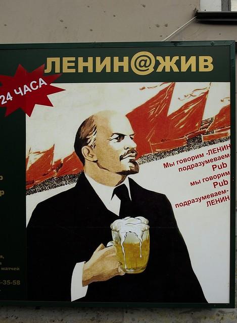 lenin ve bira ile ilgili görsel sonucu