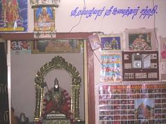 Shri Alavandar