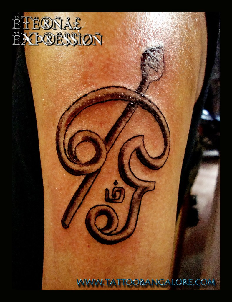 Om tamil tattoo bangalore tamil om tattoo custom 3d for Tamil tattoos and meanings