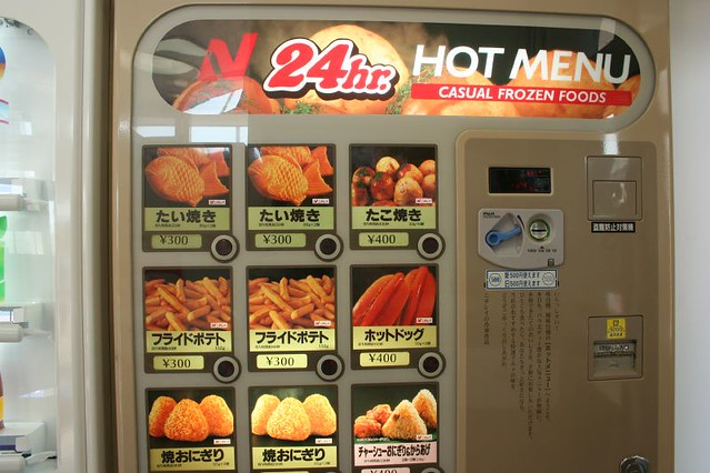 free food from vending machine