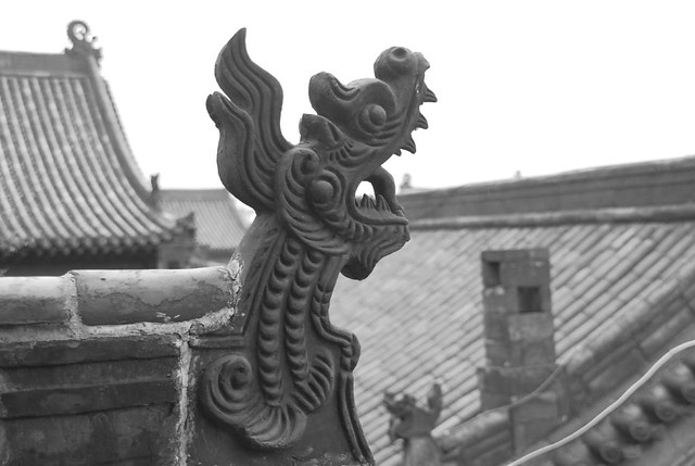 Dragon looking over Pingyao