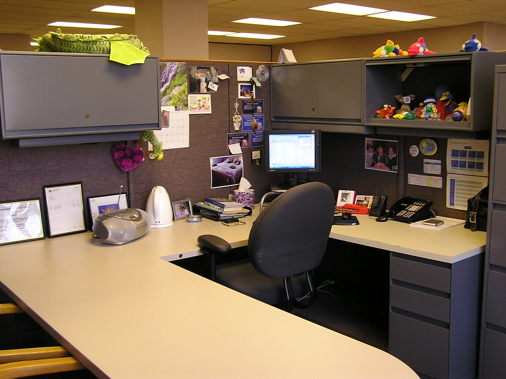 Cubicle sweet cubicle if you look in the corp phone book for Design your office online