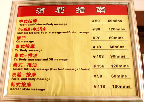 Massage parlour sex photos - 4 2
