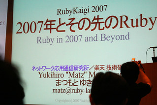 Ruby Kaigi 2007 | by jimgris