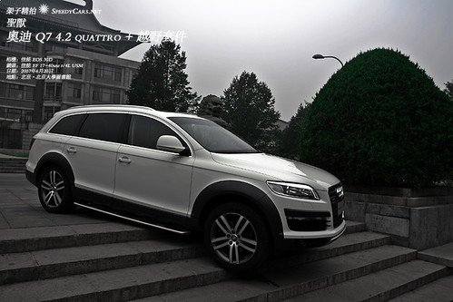 Audi Q7 4 2 Quattro With Offroad Style Package Saint
