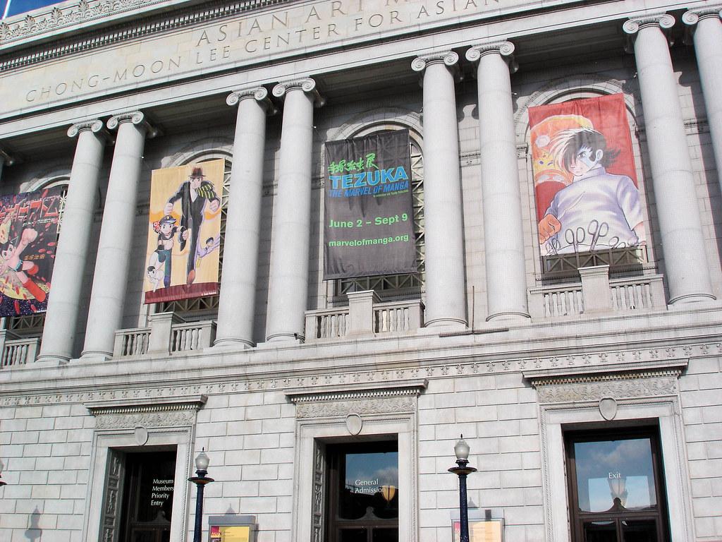 Tezuka asian art museum