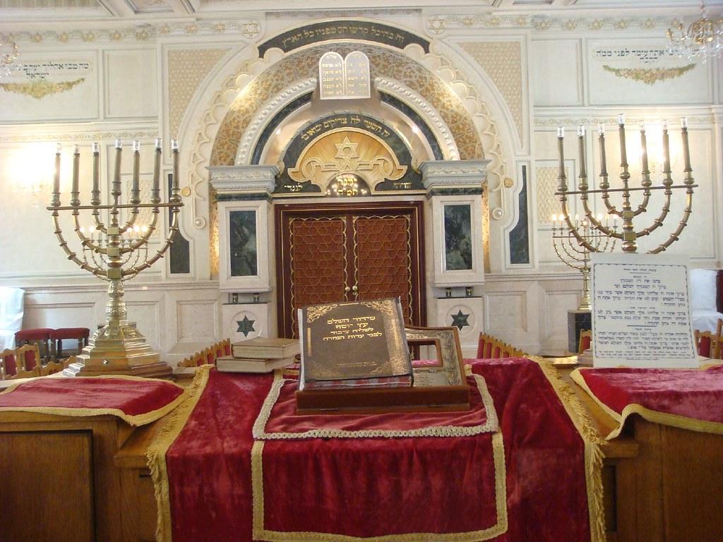 Bet El synagogue Casablanca - bima | David Lisbona | Flickr