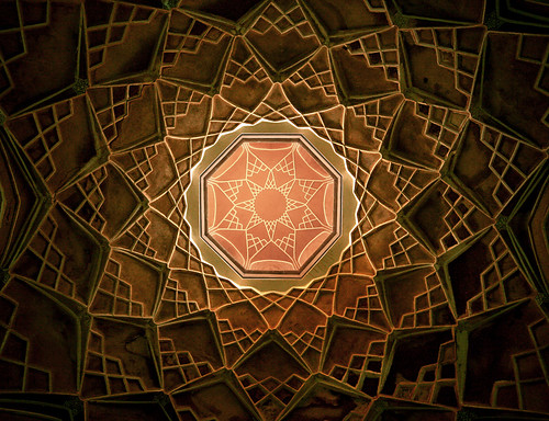 Perfect Mandala Flickr Photo Sharing