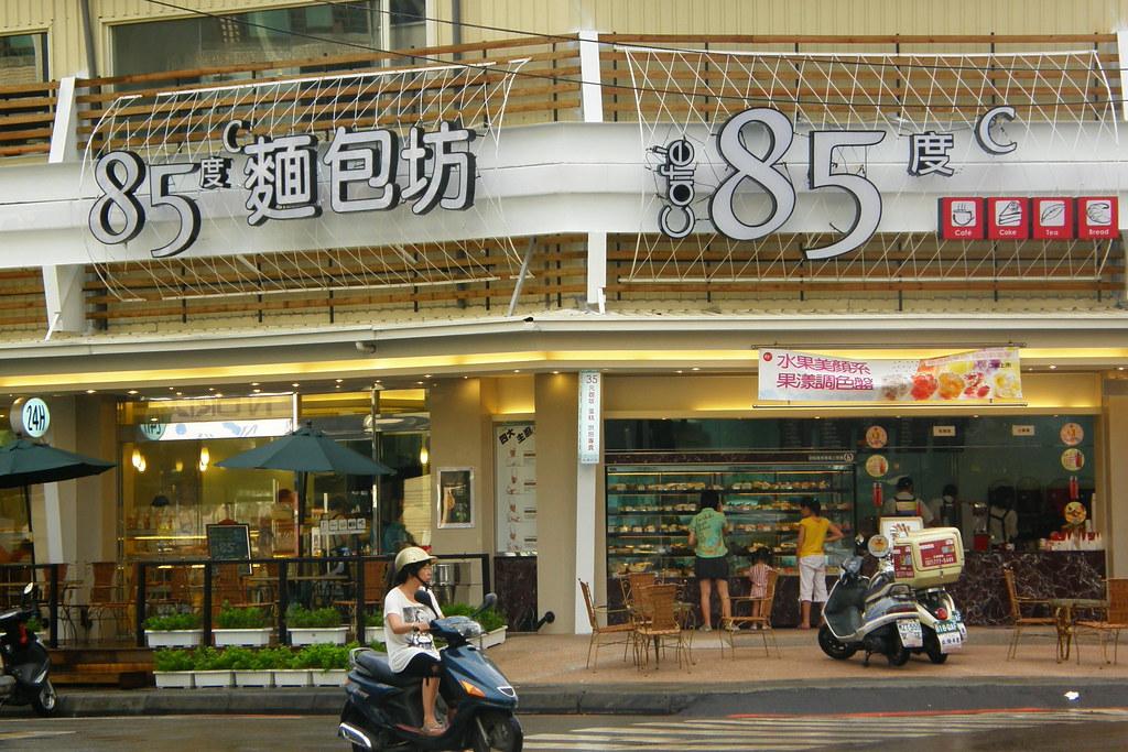 Bakery Cafe Jobs