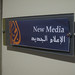 al jazeera new media