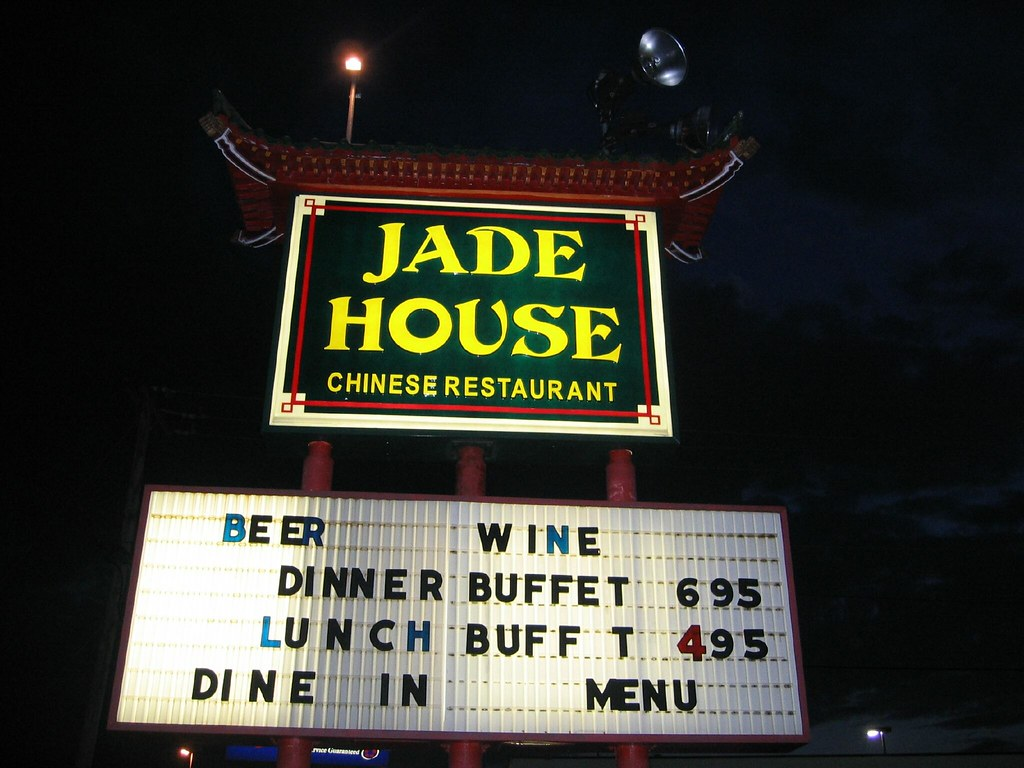 Jade Chinese Restaurant Arlington Tx