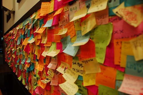 So many shades of post-its, so many uses for it (Credits: Rinux/FlickR)
