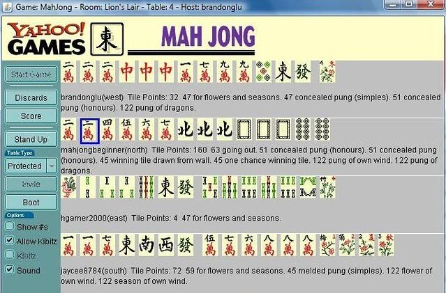 Chinese Mahjong Rules Printable - 0425