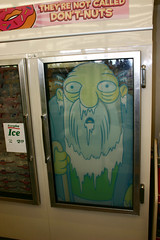 Old Geezer in the Freezer | by _Nikon_