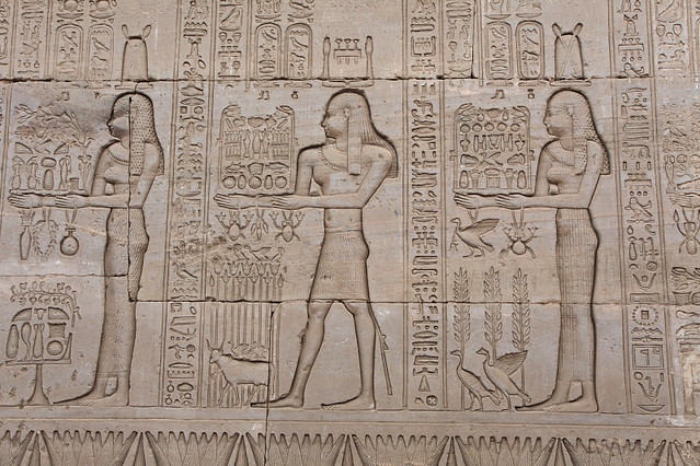 Egypt nile dendera wall with bas relief carving