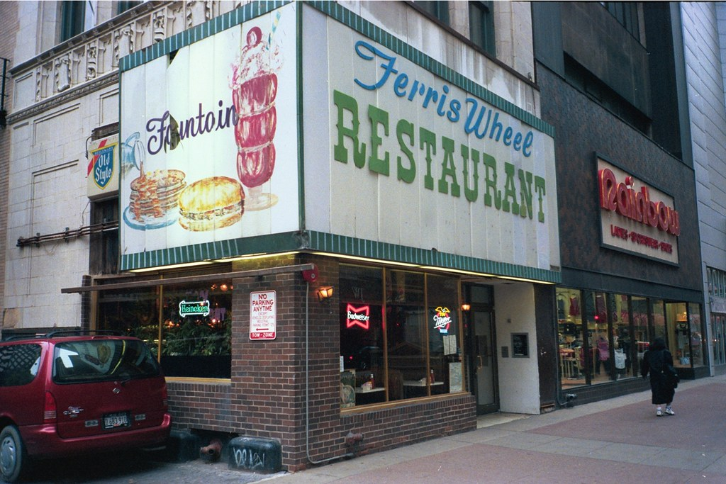 Restaurant Across From South Coast Plaza