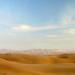 Naked Dune