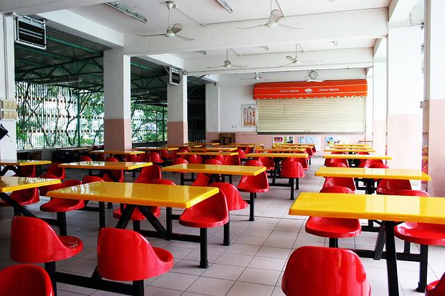 Interior Design School Toronto Online
