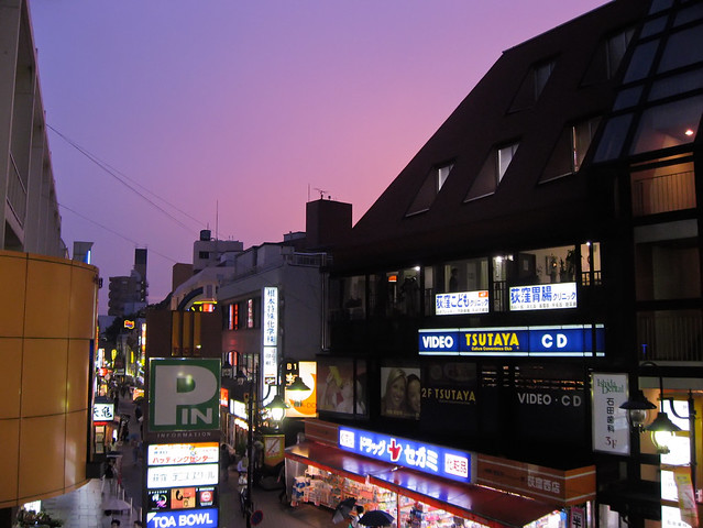 Purple Sunset in Ogikubo