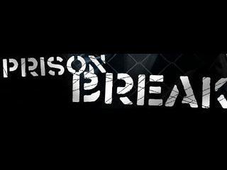 prizen break