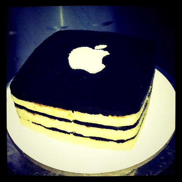 Chan Birthday Cake