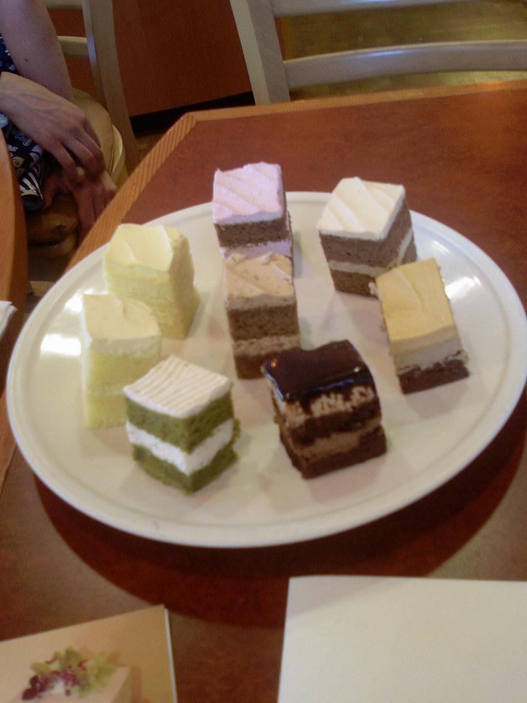 Cake Recipe Unusual Flavors