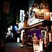 Little Japanese Shop