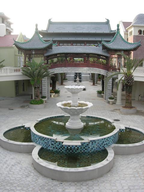 Horizon Resort Spa Yalong Bay Sanya China