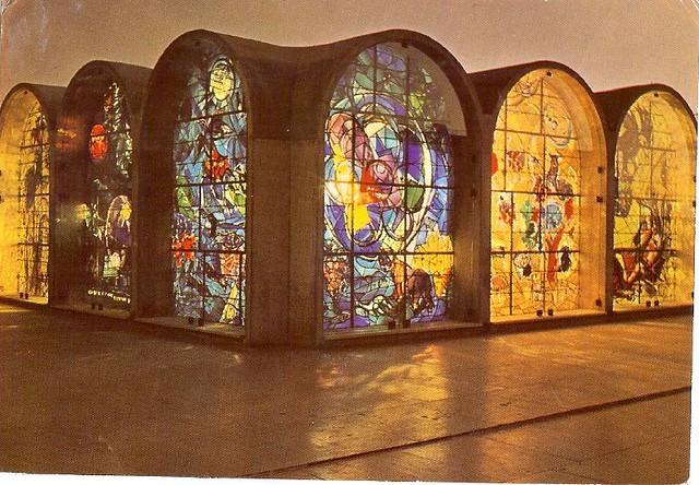 Jerusalem Israel Hadassah Hospital Chagall Windows Jewish ... Chagall Hadassah Windows
