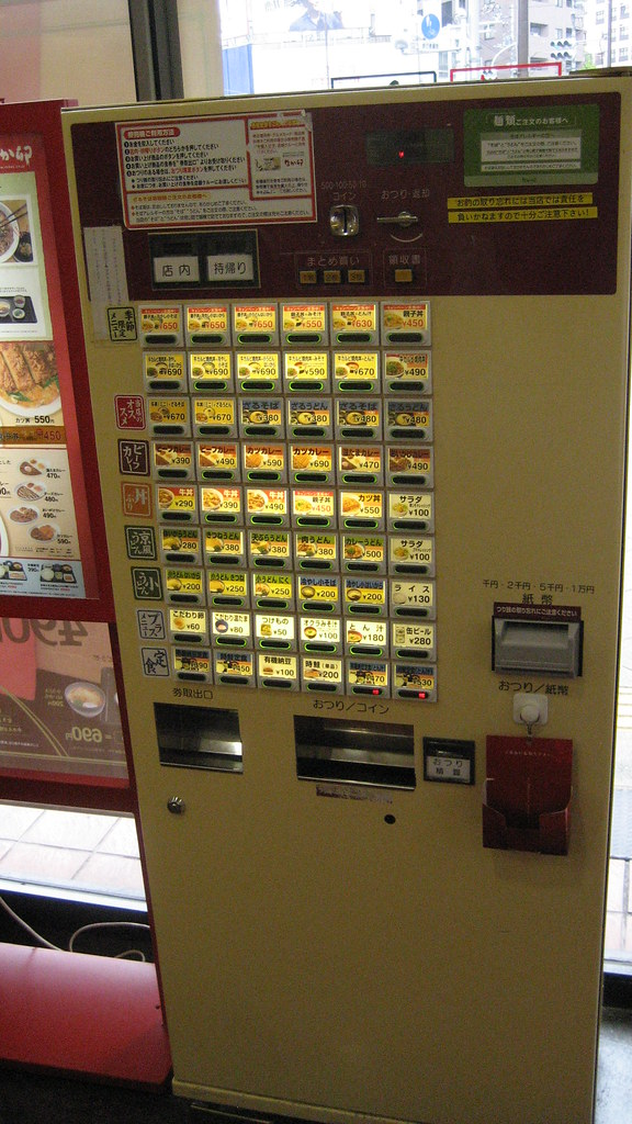 pnc coin machine locations
