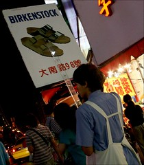 guy carrying birkenstock advertisement | by hey-gem