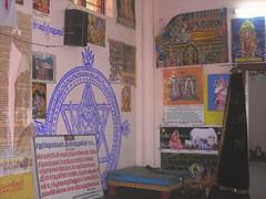 Mudal Pragaram (Hall)