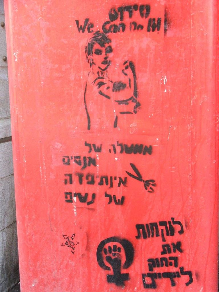 feminist graffiti