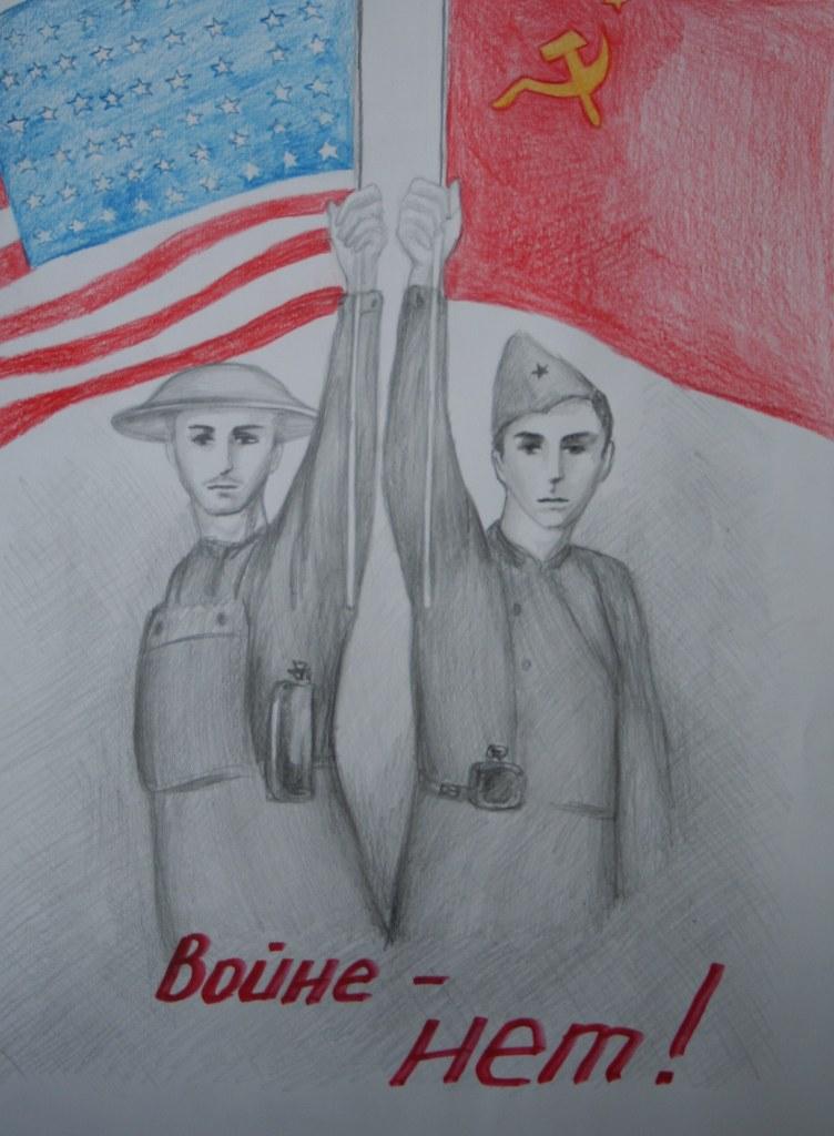 Рисунки по этапам нет войне