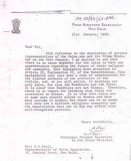 Jawaharlal NehruS Letter To Jain Delegation   This His  Flickr