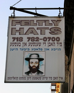 Feltly Hats, 185 Hewes St | by annulla