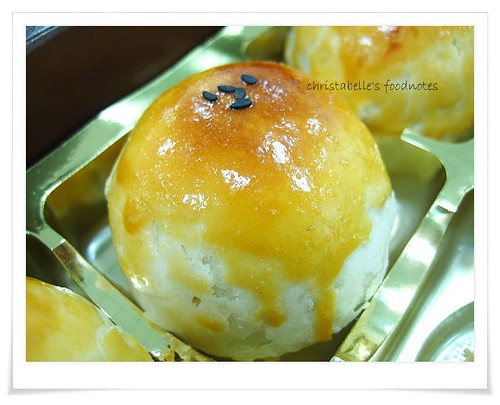 New Moon Cake Images