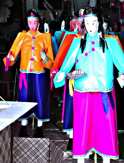Paper Dolls for Chinese Funeral | Fiona Baskin