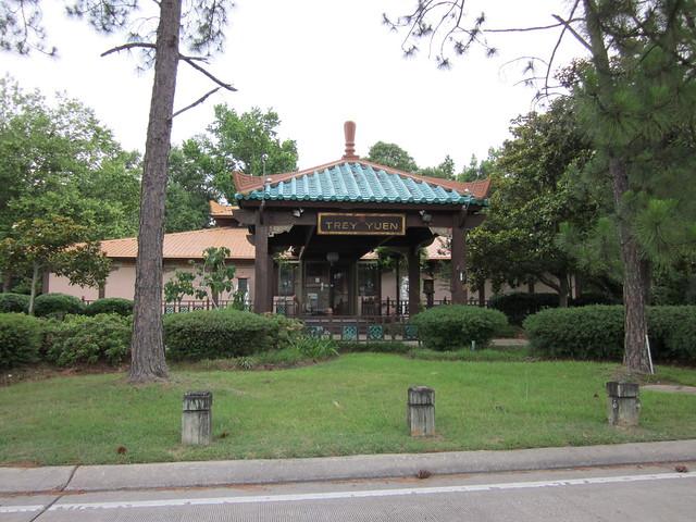 Chinese Restaurants In Mandeville Louisiana