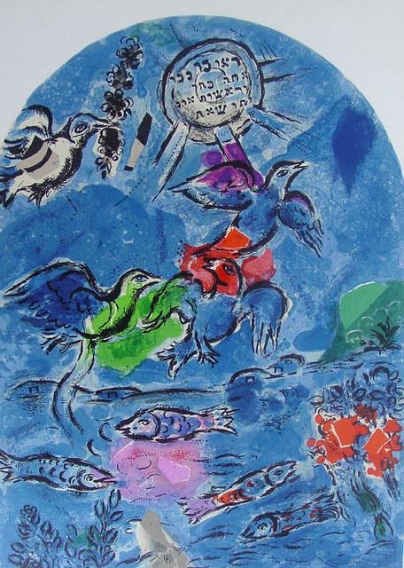 Marc Chagall, Litho's glas-in-lood synagoge Hadassah Ein K ... Chagall Glas In Lood