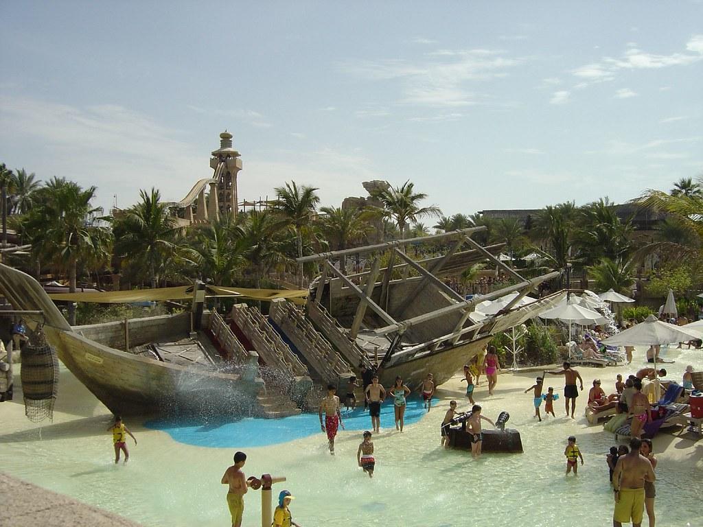 Wild Wadi Water Park Hotel