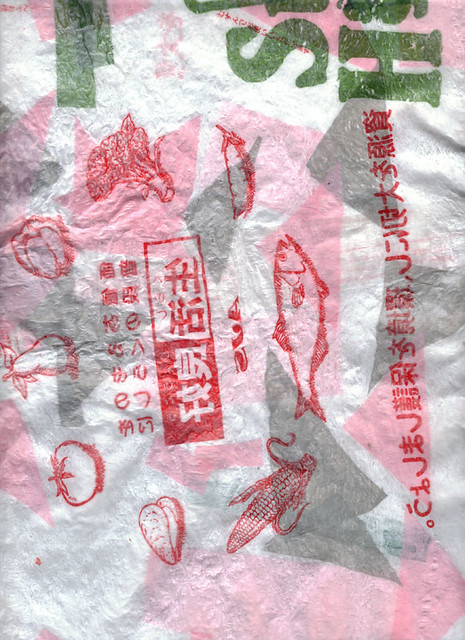 My experiment with plastic paper | Ironing plastic bags toge ...